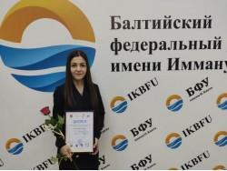 Торжественная церемония награждения лауреатов конкурсов профессионального мастерства
