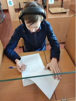 Школьный этап Всероссийской олимпиады школьников